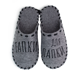 "Man's slippers made of felt Lapti gray embroidery ""Slippers for dad"""
