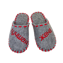 "Women's slippers made of felt Lapti gray ""Best Wife"" embroidery red"