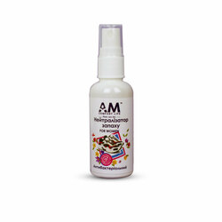 Нейтрализатор запаха для обуви женский. AM-HCL 50 мл.