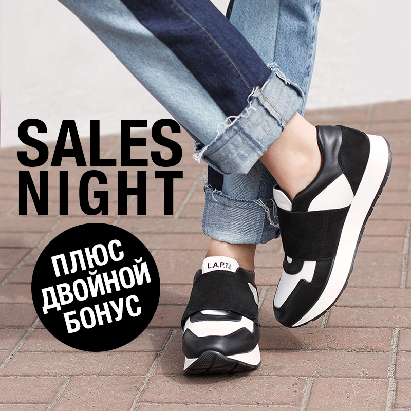 NIGHT SALES PART 2