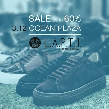 Та самая ночь в Ocean Plaza – sale up to 60%
