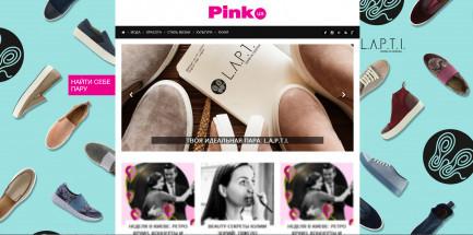 Pink.ua о L.A.P.T.I.