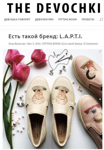 The devochki о L.A.P.T.I.