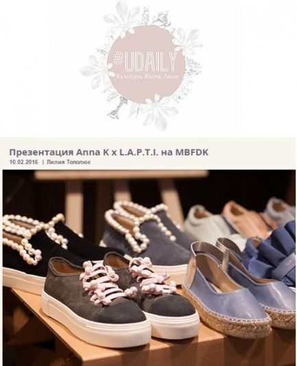 Udaily.com.ua о L.A.P.T.I.
