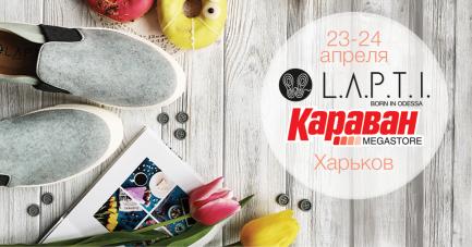 Открытие L.A.P.T.I.point в Харькове