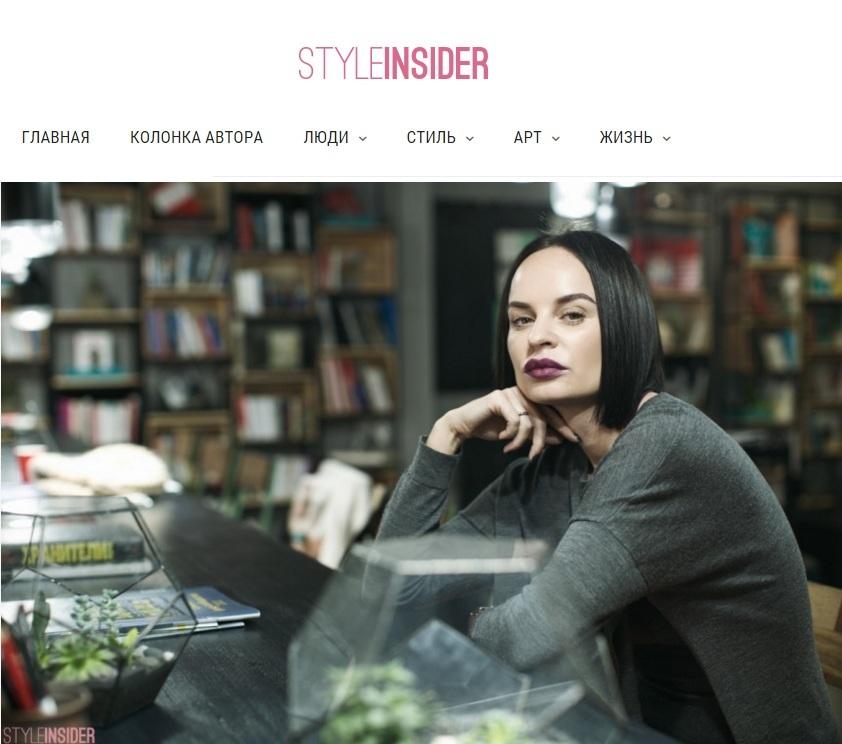 StyleInsider о Ирине Мусатовой