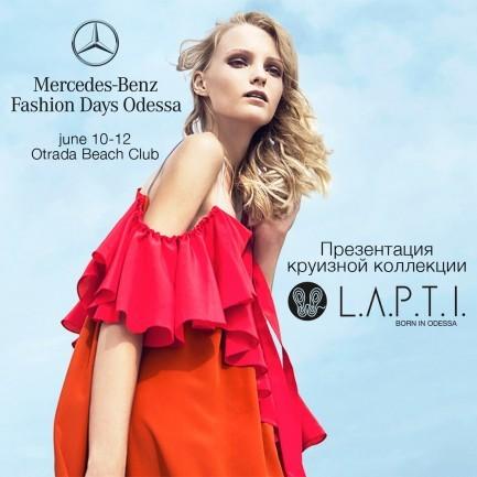 Fashion-лето начинается в Одессе!
