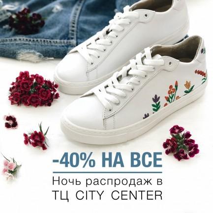 Та самая ночь в ТЦ CityCenter | -40 на всю обувь L.A.P.T.I.