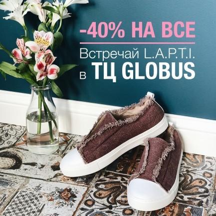 Открытие нового L.A.P.T.I.point в Киеве | ТЦ Globus