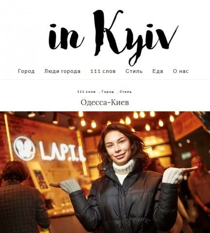 In Kyiv об открытии первого магазина L.A.P.T.I.store