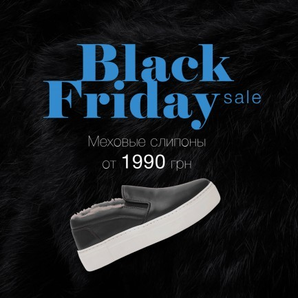 Black Friday - sale up to 80%