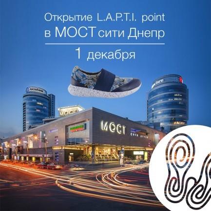 Днепр! Встречай новый L.A.P.T.I.point в ТЦ МОСТ Сити