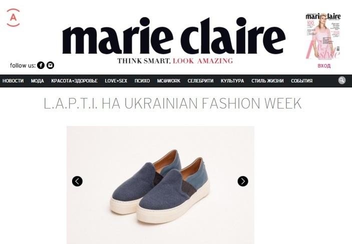 Marie Claire о L.A.P.T.I.