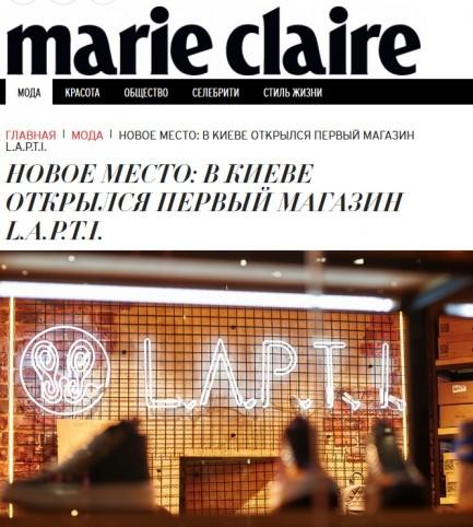 Marie Claire об открытии первого магазина L.A.P.T.I.store
