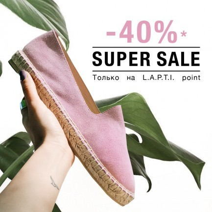 SUPER Sale только 3 дня (Одесса, Днепр, Харьков)