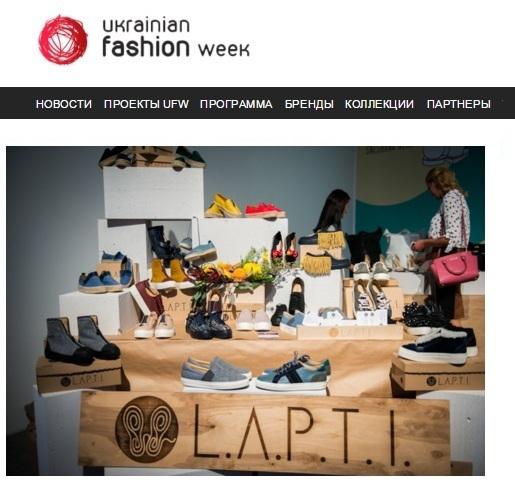 Ukrainian Fashion Week о L.A.P.T.I.