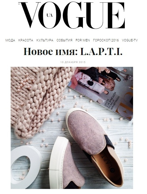 Vogue.UA о L.A.P.T.I.