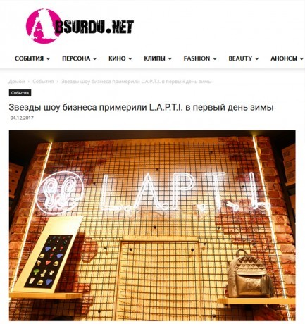 Absurdu.net об открытии первого магазина L.A.P.T.I.store