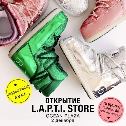 Открытие первого магазина LAPTIstore в ТЦ Ocean Plaza
