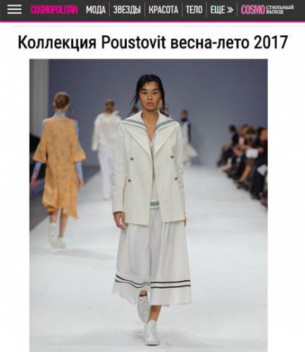 Cosmopolitan о L.A.P.T.I.