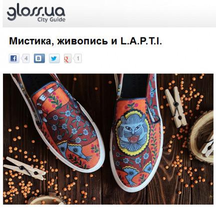 Gloss.ua о L.A.P.T.I.