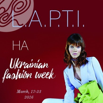 L.A.P.T.I. на Ukrainian Fashion Week FW`16-17