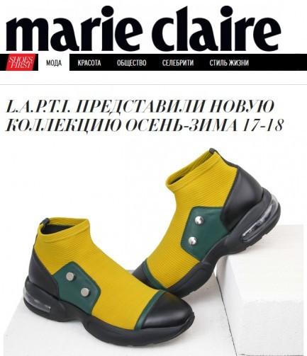 Marie Claire о ботинках L.A.P.T.I.