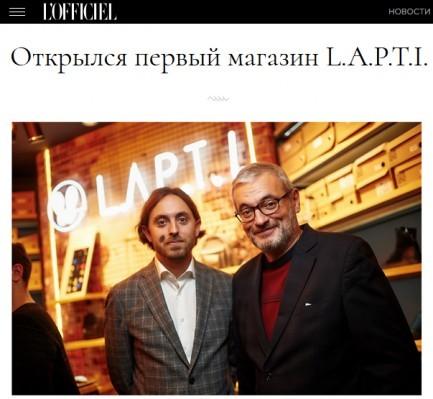 L'OFFICIEL об открытии первого магазина L.A.P.T.I.store