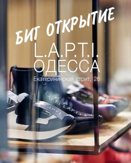 Биг открытие L.A.P.T.I.store в Одессе