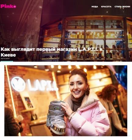Pink.ua об открытии первого магазина L.A.P.T.I.store