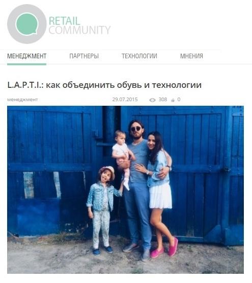 Retail Community о L.A.P.T.I.